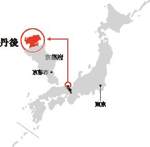 日本地図と丹後の位置