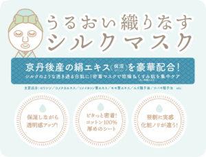 ☆HPリニューアル記念 HPプレゼントのお知らせ☆