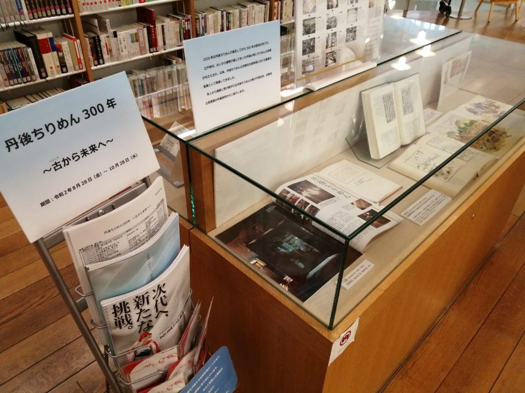 京都 府立 図書館