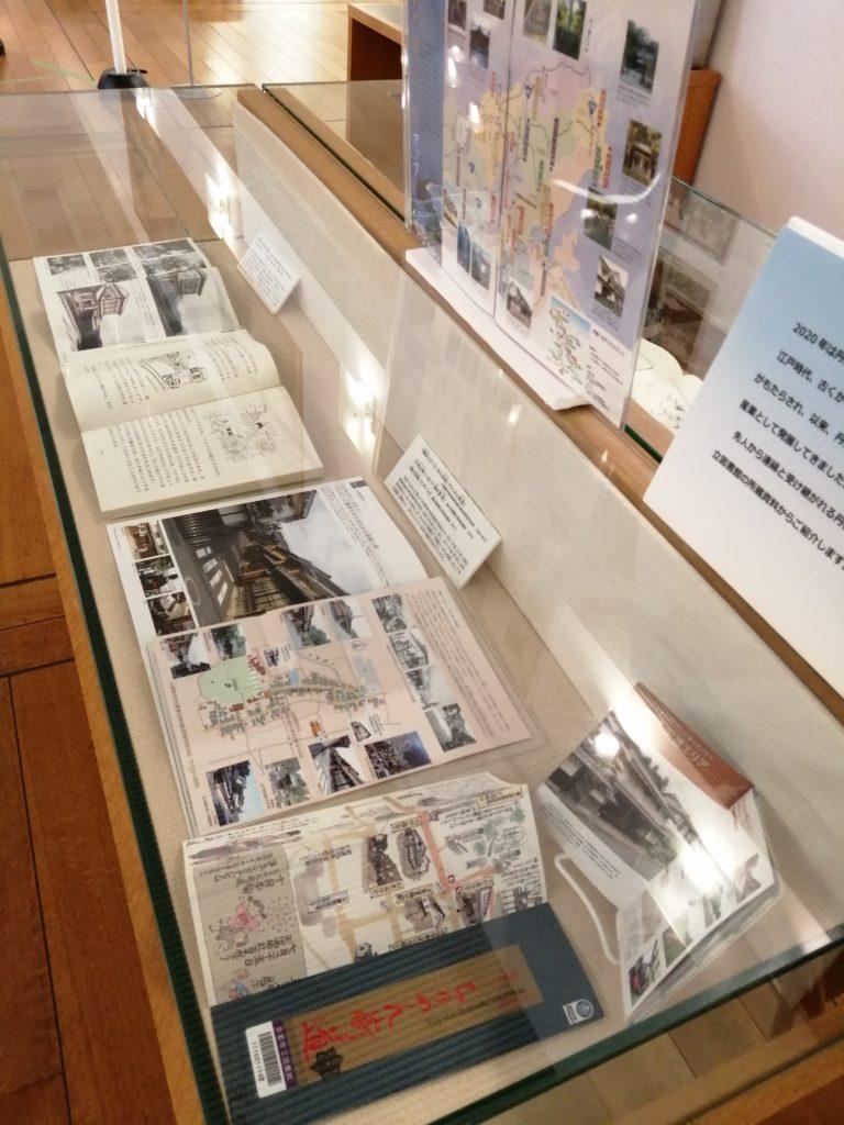 京都府立図書館『丹後ちりめん300年 ~古から未来へ~』展示のご案内