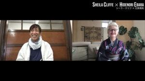 丹後ちりめんYouTube特別企画きもの研究家 シーラ・クリフ ✕ 丹後織物職人 WEB対談 #1