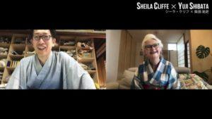 丹後ちりめんYouTube特別企画きもの研究家 シーラ・クリフ ✕ 丹後織物職人 WEB対談 #2