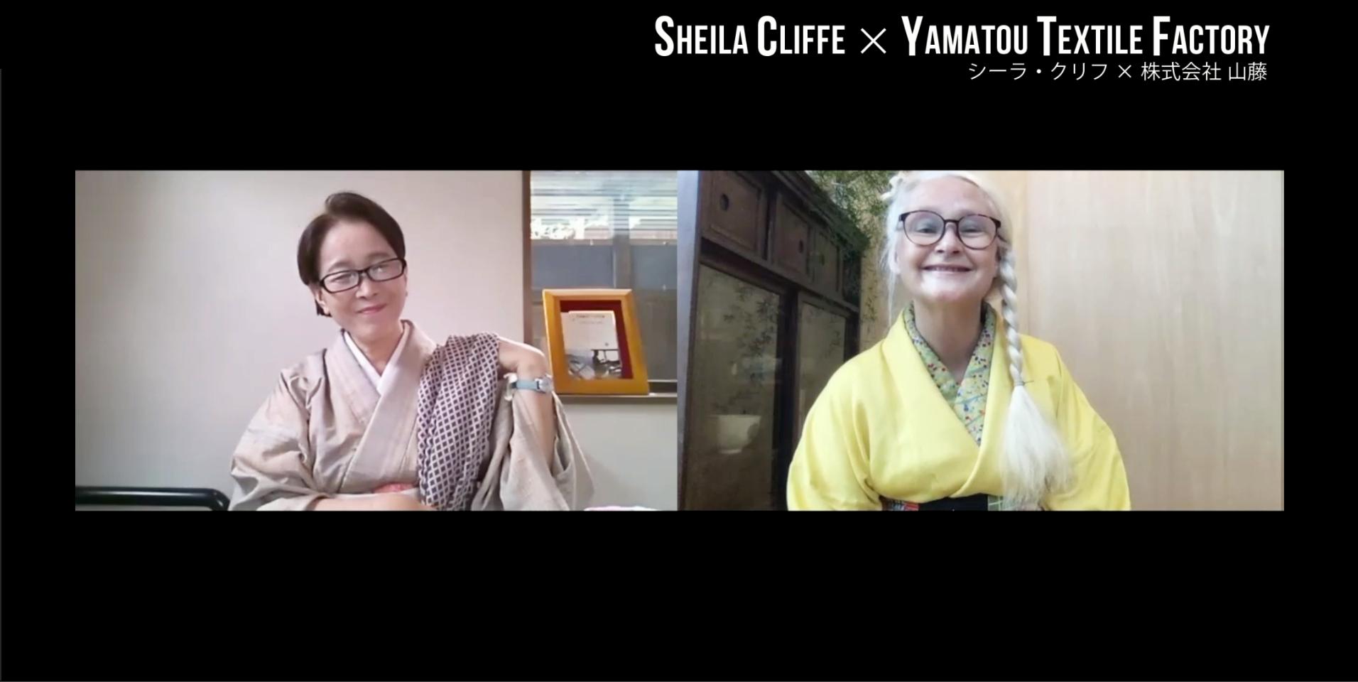 丹後ちりめんYouTube特別企画きもの研究家 シーラ・クリフ ✕ 丹後織物職人 WEB対談 #5