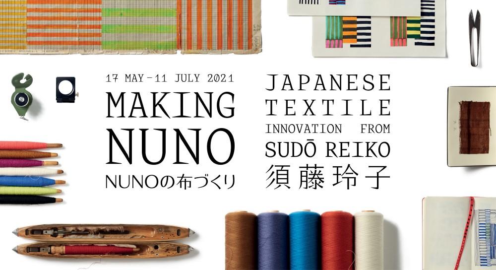 【Japan House London NUNOの展覧会の関連企画として開催するオンラインイベント】